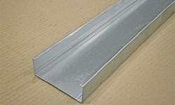 PVC-uretim-hatti-pencere-alcipan-tavan-Profil-profiller3