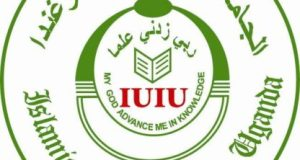 Islamic University in Uganda, IUIU Cut Off Points: 2019/2020