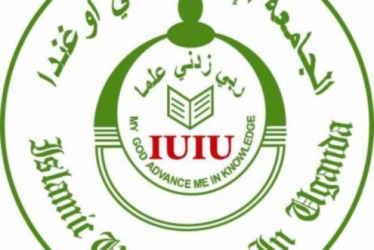 Islamic University in Uganda, IUIU Fee Structure: 2019/2020