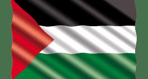 Palestine Embassy in Zambia: 2019