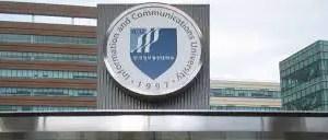Information and Communication University, ICU Admission list: 2019/2020 Intake