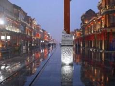 HELSB Beijing University of Technology Scholarships - 2020/2021