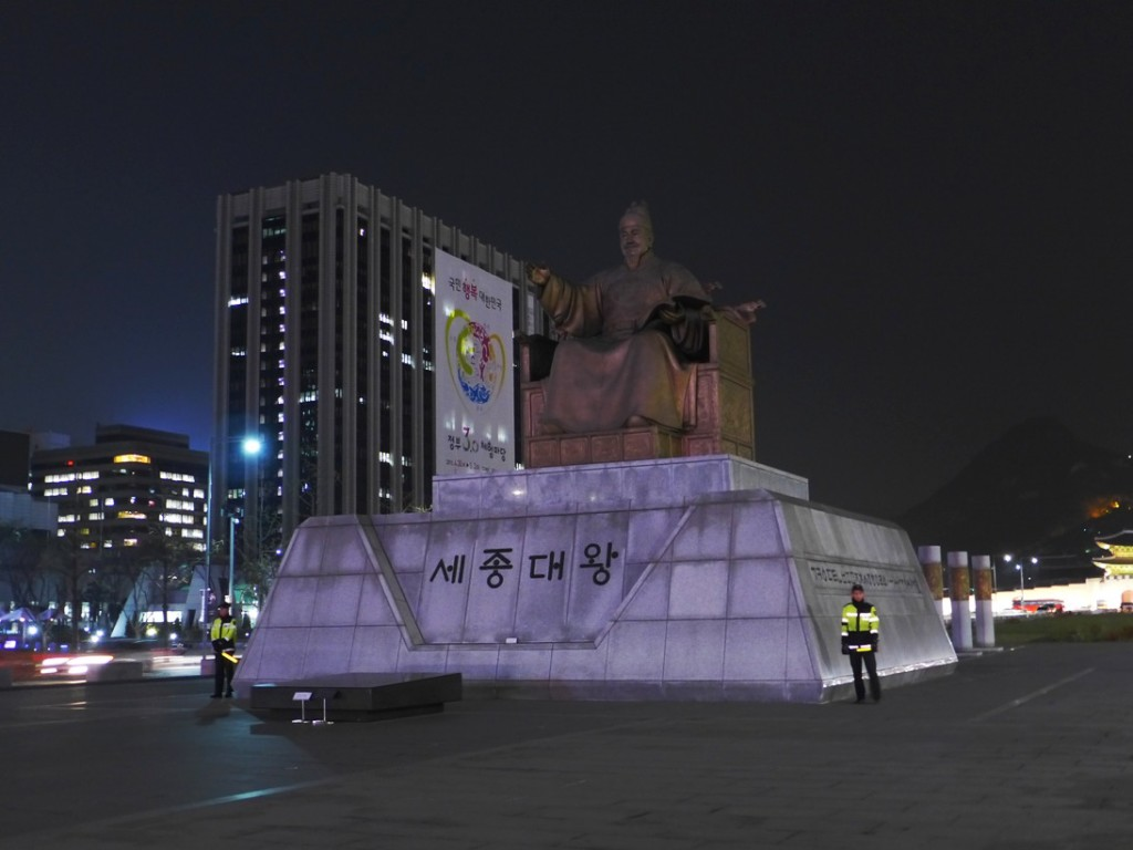 Gwanghwamun Plaza, Seoul, South Korea
