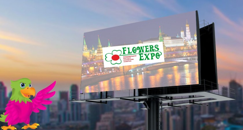 flower expo moscow