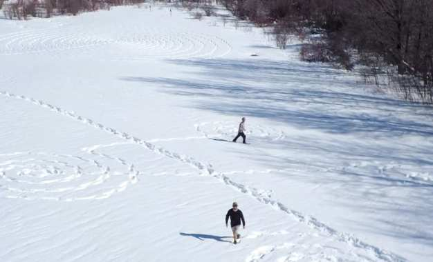 Snow drawing event to be held at Art Park