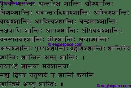 shanti mantra in sanskrit