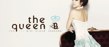 Son Dambi- The Queen