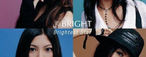 BRIGHT Brightest Star