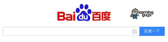 Baidu Chinese Search Engine