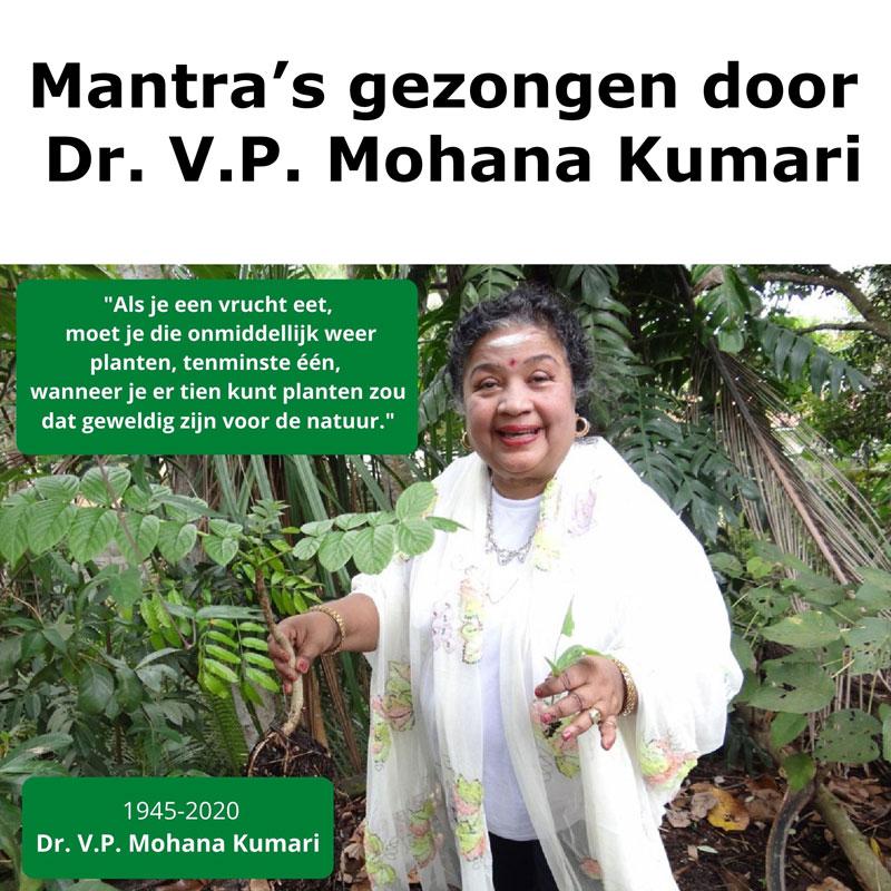Mantra's-gezongen-Dr.-V.P.-Mohana-Kumari-door