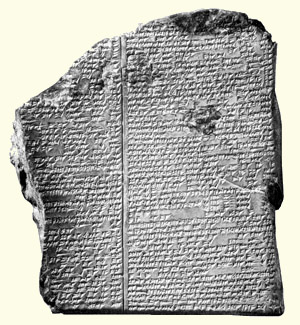 https://i1.wp.com/www.earthhistory.org.uk/wp-content/Gilgameshtablet.jpg
