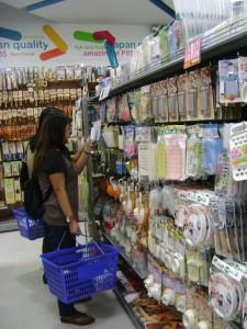 Shopping Galore