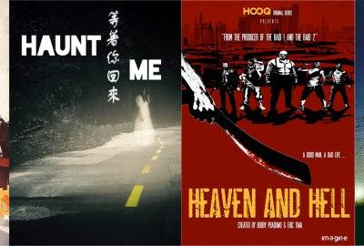 HOOQ Filmakers Guild Winners