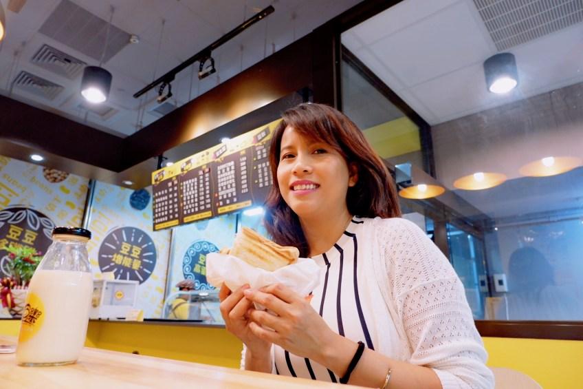 Happy Bean on Life Taiwan