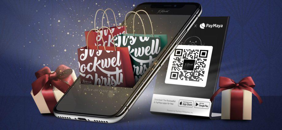 Rockwell app