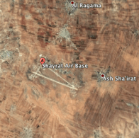 Shayrat air base in Syria (Google Earth)