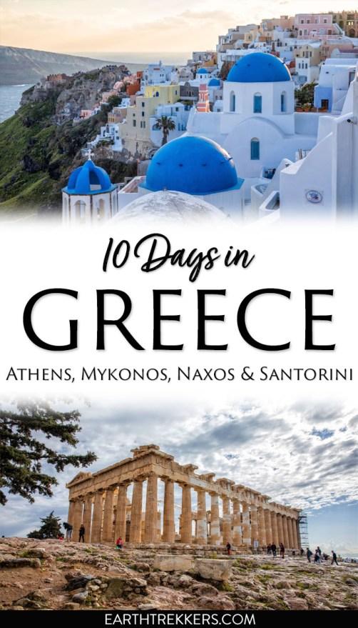 10 Day Greece Itinerary