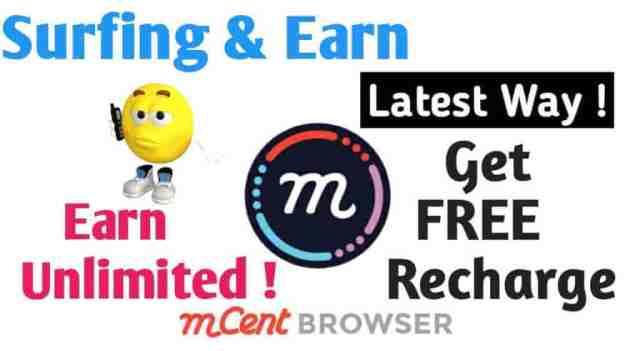 mCent Browser Unlimited tricks