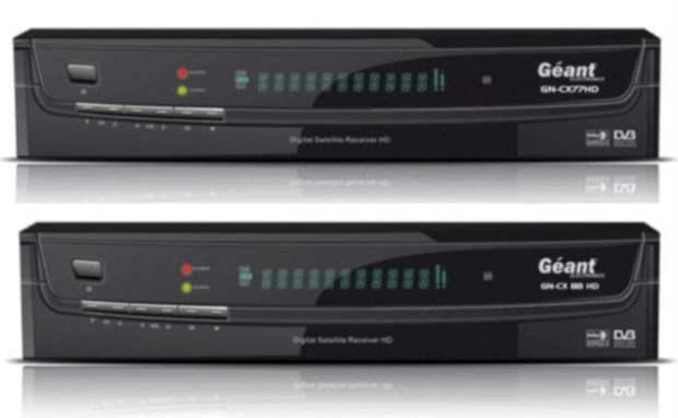 جهازي جيون GN-88 HD PLUS و GN-88 HD NEW مع تحديث بتاريخ 18-12-2016