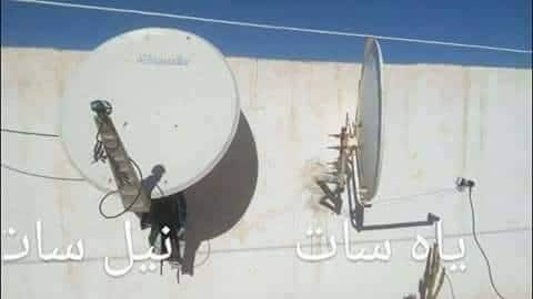 تركيب القمر ياه سات و طريقة التقاط قناة DTV الجزائرية مع الشرح بالصور 2017