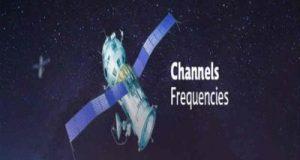 أسرار ترددات القنوات ومعامل الترميز وما الفائدة منها