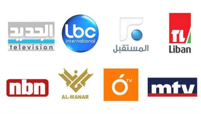 تردد القنوات اللبنانية الجديدة علي قمر النايل سات