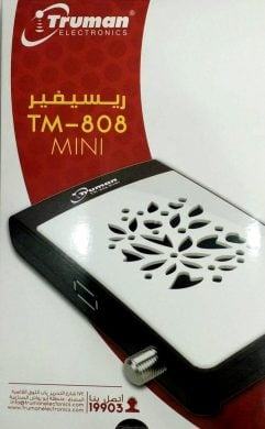 Truman TM-808 HD Mini سعر ومواصفات ريسيفر ترومان 808 اتش دي ميني