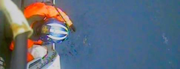 Coast Guard Air Station Cape Code photo of Thursday's rescue