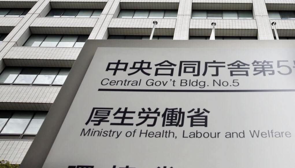 temporarily closed schools parental support measures new subsidies for business owners ministry of health labor and welfare