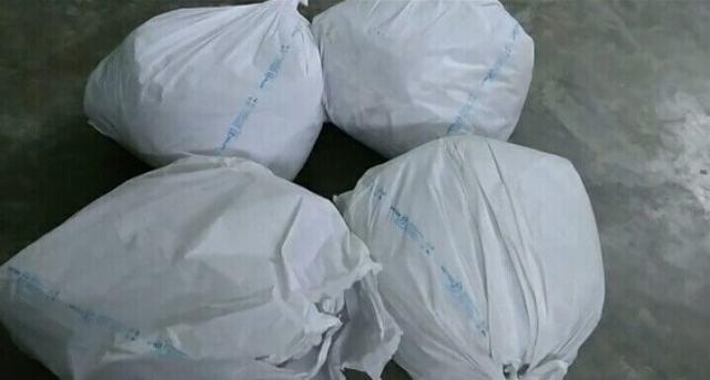 Ganja seized in Assam