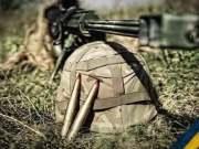 Donbass militants killed 2 Ukrainian soldiers, ukraine news, russia news, army news, militants, terrorism , world news, breaking news, latest news; The Eastern Herald News