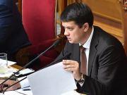 Constitution, The Verkhovna Rada, Razumkov, Referendum, Ukraine,