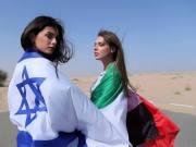 UAE, Israel, Arab World, Investment, Billion dollar investment of UAE in Israel