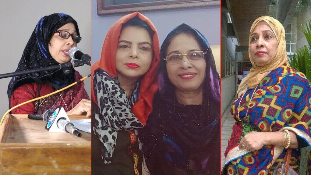 Godwoman Shahana Rashid Sanu - Jamaat-e-Islami's Islamist propagandist in Dhaka