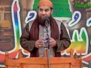 Netherlands court fines an Islamist imam for cursing Ahmadiyya Muslims with 'pig'