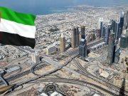 ISRAEL-DUBAI-EXPO-2020