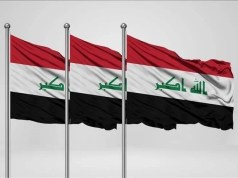 """Iraq.. Arrest warrants for participants in the """"normalization with Israel"""" conference"""