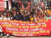 LAND-GRABBING-PREVENTION-BANGLADESH