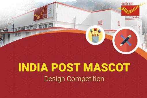 india-post-mascot-contest