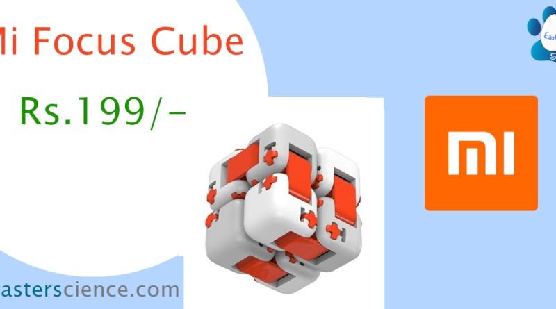 Xiaomi Mi Focus Cube