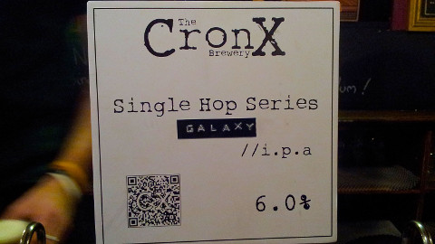 Crox beer label Pic: Dea Cisar