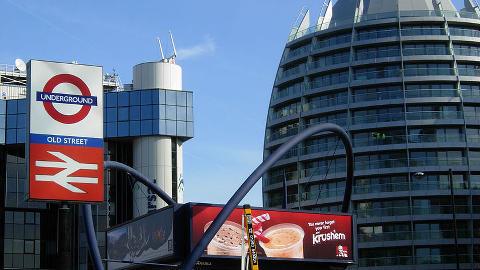 Tech City. Photo: Wikimedia Commons