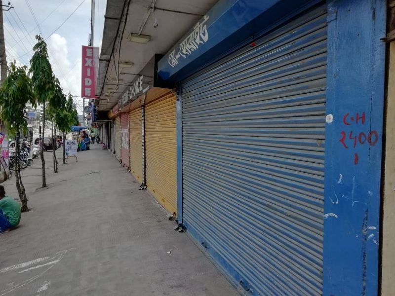 CNCCI had notified that all business establishments in the State would remain closed within the designated period to show support. The Bandh is to be limited only to commercial business activities