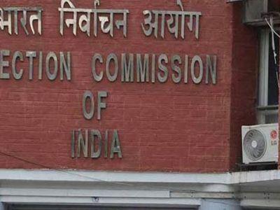 ECI lawyer resigns