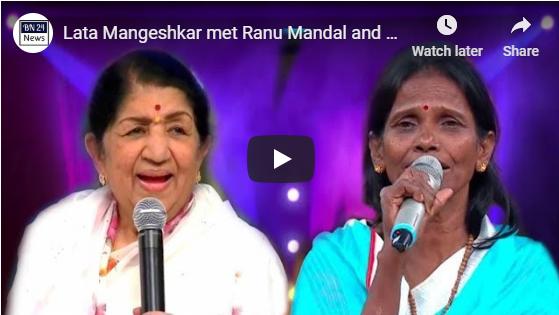 Internet sensation Ranu Mandal