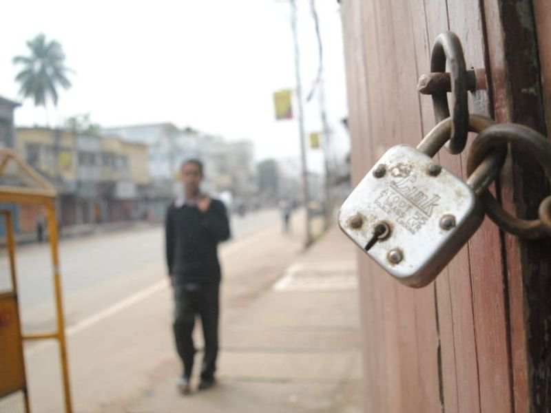 https://www.pratidintime.com/assam-dnla-calls-for-36-hours-bandh-in-5-districts-from-aug-14/