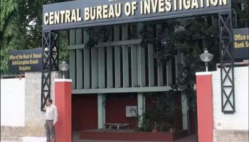 CBI files supplementary charge sheet against Rose Valley firm, Gautam Kundu in Tripura