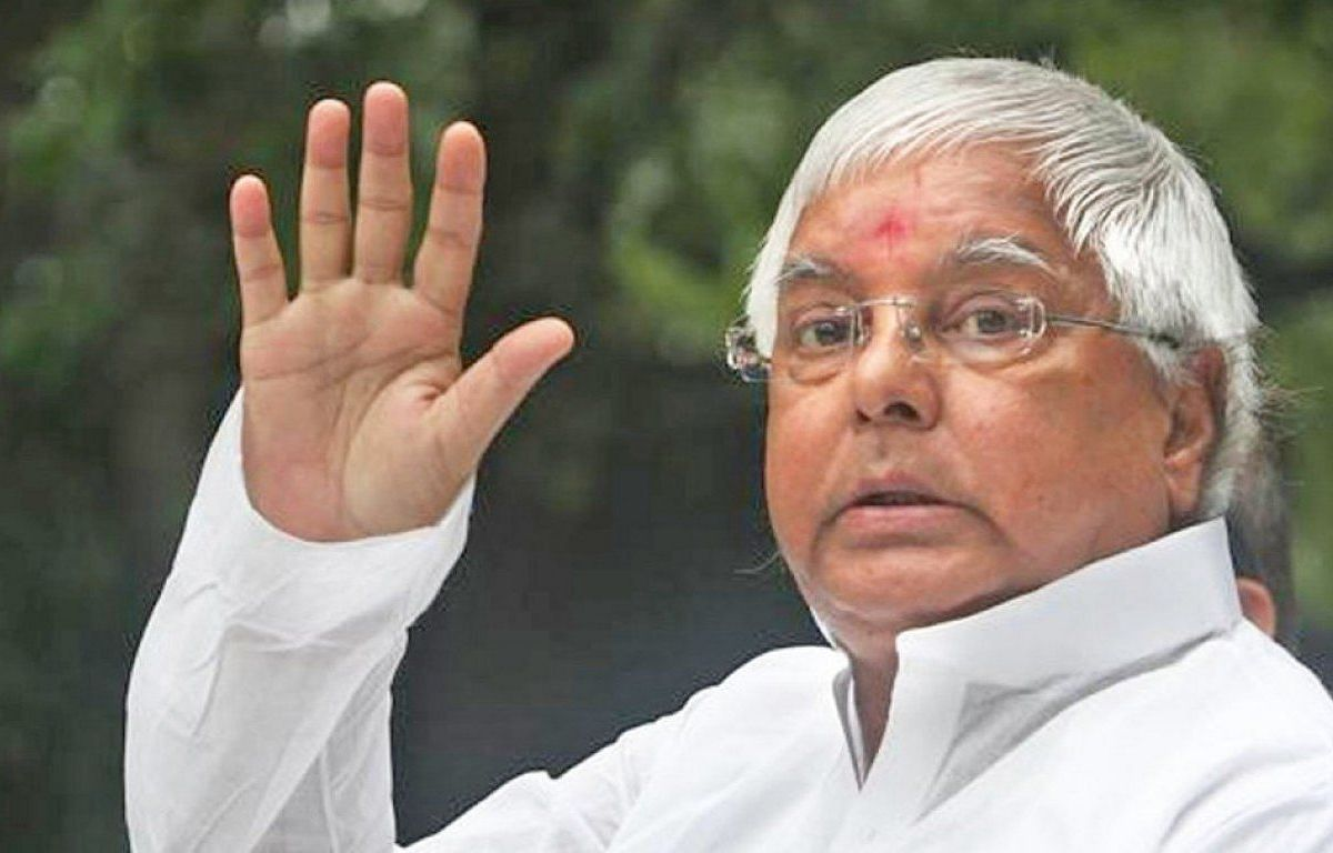 Jail release likely on Monday but Lalu to return home after recovery: Family