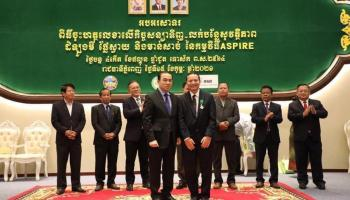 The IFAD is a specialised agency of the United Nations that works to address poverty and hunger in rural areas of developing countries. PC   IFAD Cambodia
