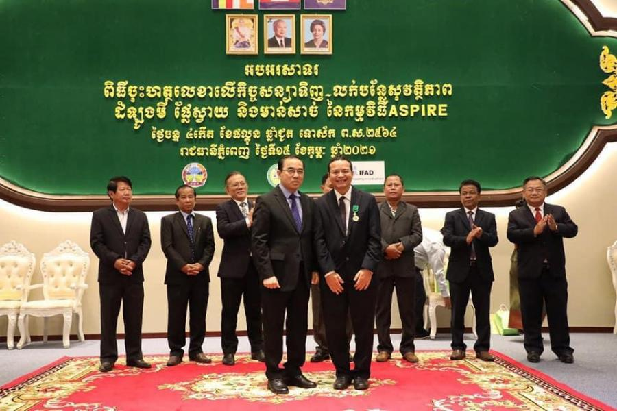 The IFAD is a specialised agency of the United Nations that works to address poverty and hunger in rural areas of developing countries. PC | IFAD Cambodia
